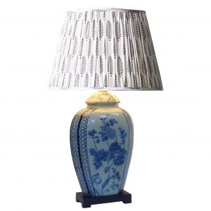 The Henley Lamp